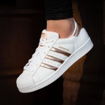 adidas superstar bronzo