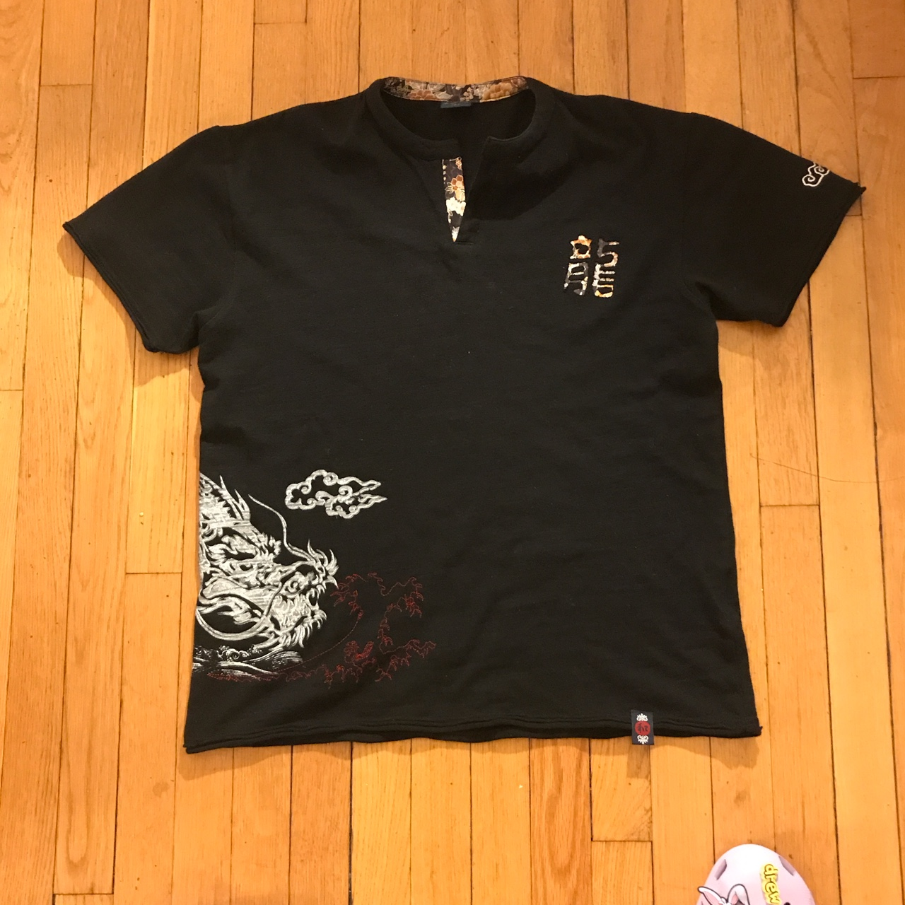 """Product Image 1 - Very beautifully detailed """"Japanese"""" tee"""