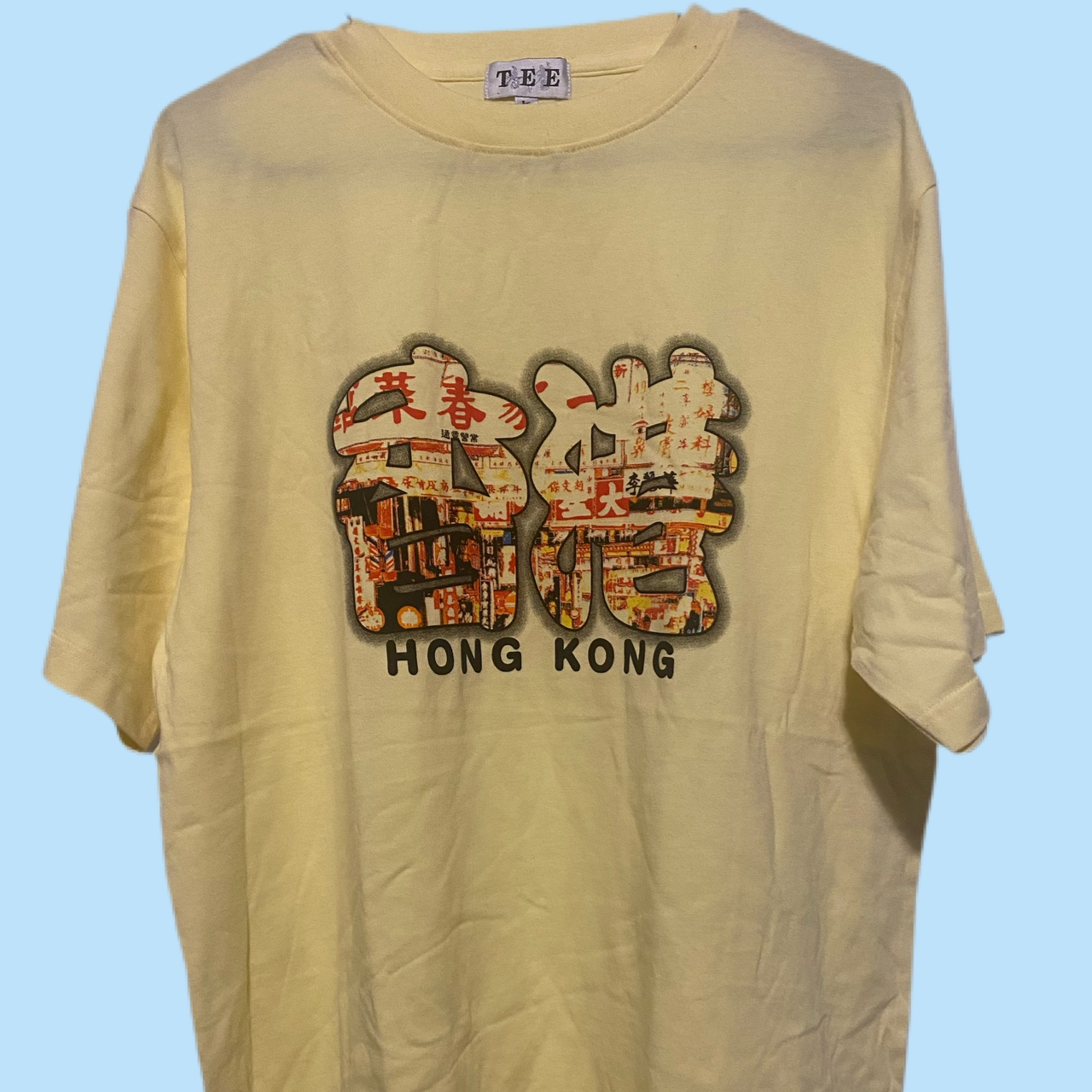 Product Image 1 - This is a t-shirt from