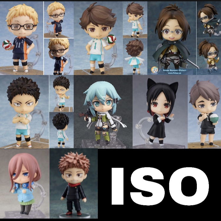 Product Image 1 - Nendoroid ISO  If you have