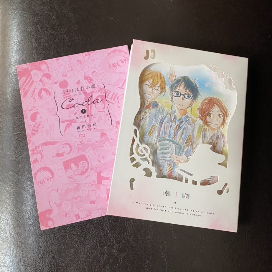 Product Image 1 - Your Lie in April Limited