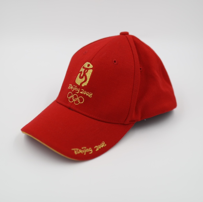 Product Image 1 - Beijing olympic hat super cool red