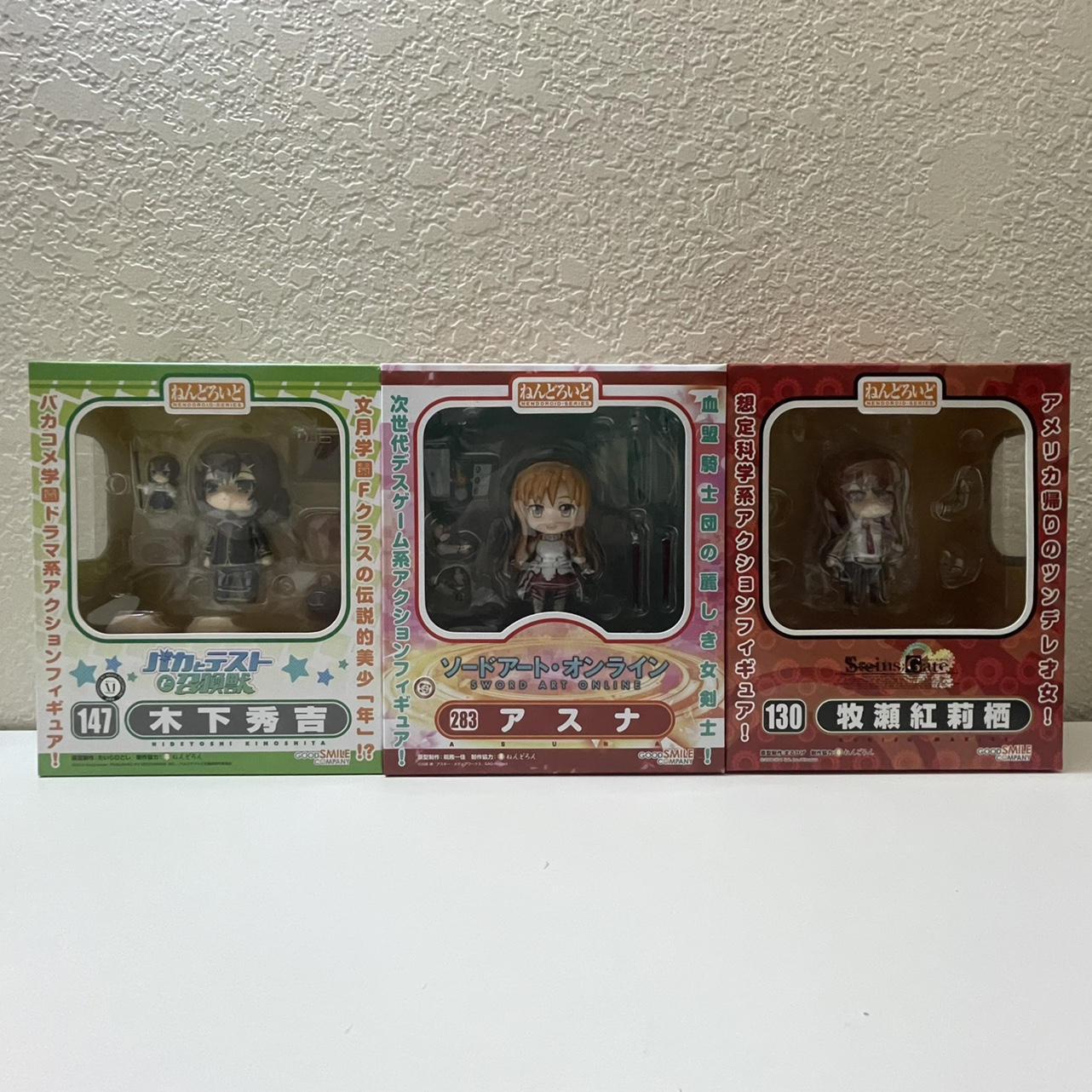 Product Image 1 - Selling three of my Nendoroids.