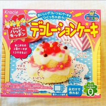popin cookin ice cream instructions english