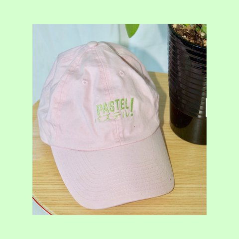 f798df0e86d5c1 @seaqull. 4 hours ago. Henderson, United States. Pastel! Light pink  baseball cap. Such a cute color🌸