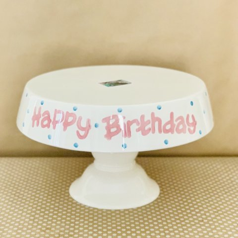 Mvy In 2 Hours Homestead United States HAPPY BIRTHDAY Large Cake Stand